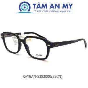Gọng kính nam Rayban RB 5382000